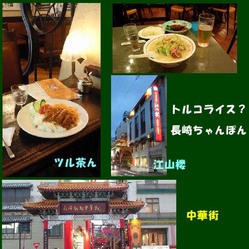ファイル 249-5.jpg