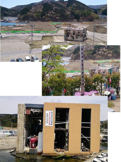 ファイル 353-3.jpg